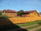 Уникальное foto  Недорого продам садоогород, Дом и постройки современные, новые, 35293890 в Ижевске