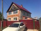 Новое фото  Продам дом 37703579 в Ижевске