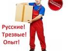 Скачать бесплатно фотографию  Услуги грузчиков в Ижевске 38504037 в Ижевске