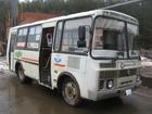 Уникальное фото Городской автобус Продам ПАЗ 32054 38608525 в Воткинске