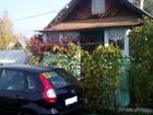 Скачать foto Сады Продаётся ухоженный садоогород на СХВ 38807902 в Ижевске