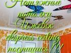 Свежее фото  Натяжные потолки 39041896 в Ижевске