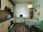 Увидеть foto Комнаты Сдам 3-комнатную квартиру в Сургуте 39778259 в Сургуте