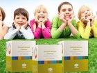 Новое изображение Биологически активные добавки (БАДы) Кальций для детей «Тяньши» усиливает иммунитет, 39889677 в Ижевске
