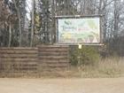 Смотреть фотографию  продам дом в Завьяловской районе 40157894 в Ижевске