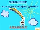 Скачать бесплатно фотографию Ремонт, отделка Все виды ремонта для вас и ваших близких 67769347 в Ижевске