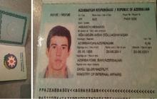 потеряны документы иностранного гражданина