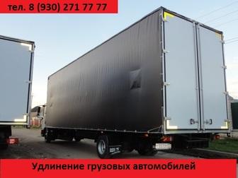 Уникальное фотографию Автосервис, ремонт Удлинение рамы, борт, фургон 31120071 в Ижевске