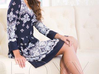 Женская Одежда Ижевск