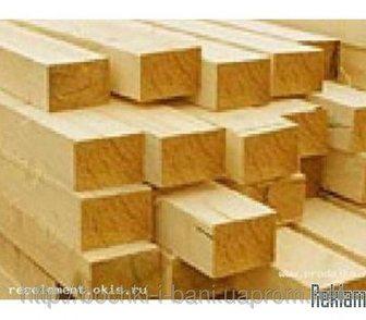 Фото в Строительство и ремонт Строительные материалы Брус 150*150*6000  6400руб/куб. м.   Брус в Ижевске 6400