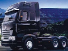 Фото в Авто Спецтехника Продается седельный Тягач HOWO A7 6x4 375л. в Якутске 4320000