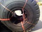 Уникальное изображение Шины Продам спец шины 23, 5-25 34991248 в Якутске