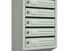 Скачать бесплатно изображение Разное Почтовые ящики в подъезд Классические 42466281 в Якутске