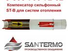 Увидеть foto  осевой компенсатор для труб 68994862 в Якутске