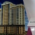 Двухкомнатная квартира в городе Новосибирск
