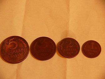 Смотреть изображение Коллекционирование монеты ссср и россии 32542177 в Якутске