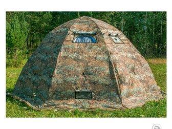 Скачать бесплатно foto  Продам всесезонную палатку для рыбалки и охоты 68281728 в Якутске
