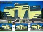 Изображение в Недвижимость Коммерческая недвижимость Выгодные инвестиции в строительство в Ялте. в Ялта 0