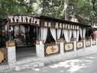 Фото в Недвижимость Коммерческая недвижимость Продам готовый бизнес в г. Алупка : ресторан-кафе, в Ялта 18000000