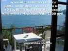 Уникальное изображение Аренда жилья Аренда квартиры в Ялте 38250467 в Ялта