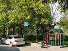 Продажа ровногоземельного участка в самом центре Алушты, ул