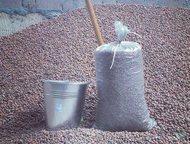 Продам Керамзит Продажа керамзита оптом Марок М300, М400, М500, фракций 0-10, 10