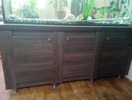 Продам укомплектованный аквариум 450 литров с тумбой Продам аквариум 450 литров