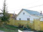 Фото в Недвижимость Продажа домов Примечание автора: дата объявления на этом в Ярославле 3500000