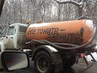 Просмотреть фото  Выпиливаем участки, планировка, утилизация 33546568 в Ярославле