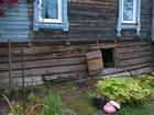 Скачать изображение  бригада подвешивает деревянные дома, 34792377 в Ярославле