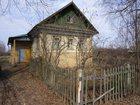 Свежее фотографию  Бревенчатый дом в деревне, с возможностью зимнего проживания, недалеко от Волги, 270 км от МКАД 35085053 в Ярославле