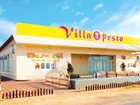 Просмотреть foto  Гостиница Вилла Песто 35098760 в Ярославле