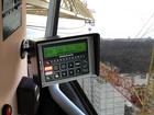 Свежее фотографию  Обслуживание приборов и устройств безопасности кранов, 35673481 в Ярославле
