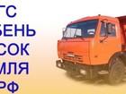 Изображение в Строительство и ремонт Строительные материалы Предлагаем нерудные материалы по оптовым в Ярославле 300