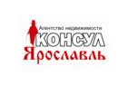 Фото в Недвижимость Агентства недвижимости АН Консул-Ярославль с 1993 года оказывает в Ярославле 0