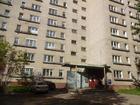 Фото в Недвижимость Продажа квартир 1-комн. квартира на 7 этаже 9-эт. кирп. дома; в Ярославле 1290000