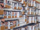 Просмотреть фотографию  Ортопедические товары для взрослых и детей 37811652 в Ярославле
