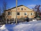 Изображение в Загородная недвижимость Загородные дома Деревня Уткино, 280 км от МКАД. Большесельский в Ярославле 400000