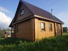 Просмотреть изображение  Дом с баней в тихой деревне, рядом с сосновым лесом, на берегу реки, 38003699 в Ярославле