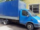 Фургон ГАЗ в Ярославле фото