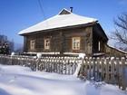 Увидеть foto  Бревенчатый дом с мебелью в тихой деревне, рядом с речкой, недалеко от Рыбинского ВДХР, 340 км от МКАД 38696028 в Москве