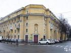Квартиры в Ярославле