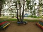 Ярославль фото смотреть