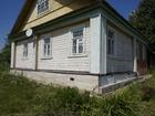 Увидеть foto Дома Дом для круглогодичного проживания, в жилом селе 67700803 в Угличе