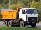 Просмотреть изображение  Аренда самосвала 20 тонн Маз 68147847 в Ярославле