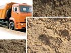 Просмотреть фото  Купить песок речной,карьерный 68297063 в Ярославле