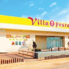 Гостиница Вилла Песто