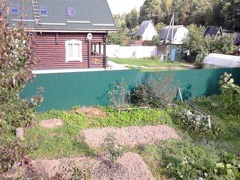 Смотреть фото Загородные дома Продаю дачу на Волге 10 сот 33489887 в Ярославле