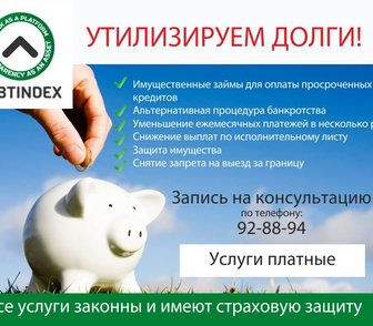 Изображение в   это сообщение для тех кто:  - имеет большие в Ярославле 1000