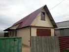 Увидеть изображение Дома Продаю Дом в курортном городе Яровое, С придворовыми постройками 39724220 в Яровом